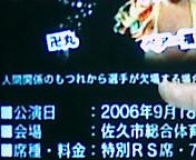 F1000119.jpg