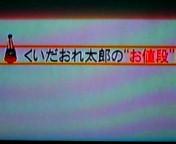 F1010283.JPG