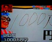 F1010291.JPG