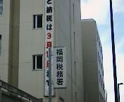 image/hazel-2006-03-13T17:51:10-1.jpg