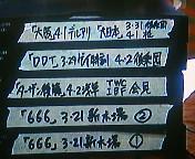 image/hazel-2006-04-07T23:30:13-1.jpg