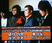 20061130043241.jpg
