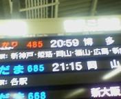 20070212203538.jpg