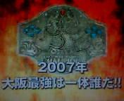 20071110131900.jpg