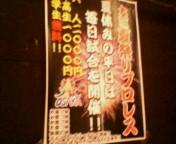 20080712171754.jpg