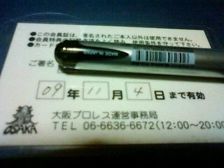 200911011919000.jpg